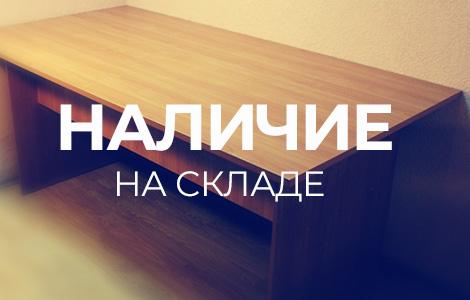 Раскройные столы в наличии